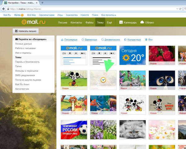Изменить Версию Internet Explorer