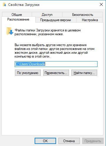 как изменить шрифт в браузере edge