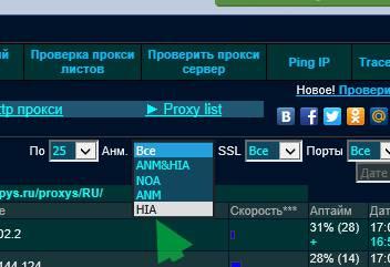 3399_proxy.jpg