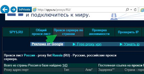 3665_proxy.jpg