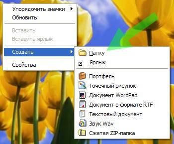 Как создать еще одну учетную запись в скайпе