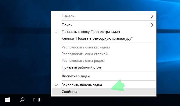 Как сделать панель задач в windows xp
