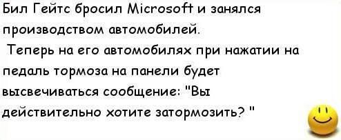 Оптимизация и настройка Windows 7 – Что делать, если