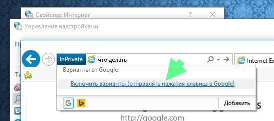 Как сделать свой гугл поиск