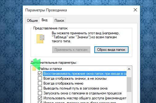 Как быстро скинуть файл на флешку