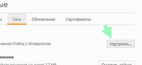 VPN сервис множество стран и IP-адресов, поддержка OpenVPN, IKEv2, PPTP и L2TP, купить VPN HideMy.name ex hideme.ru