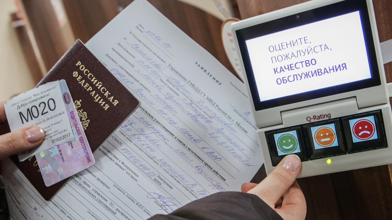 Замена водительского удостоверения в Москве